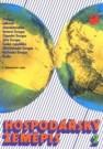 Hospodářský zeměpis 2, pro obchodní akademie a obchodní školy