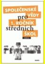 Společenské vědy pro 1. ročník středních škol UČEBNICE - Náhled učebnice