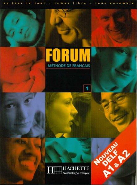 Forum 1 (Méthode de français)