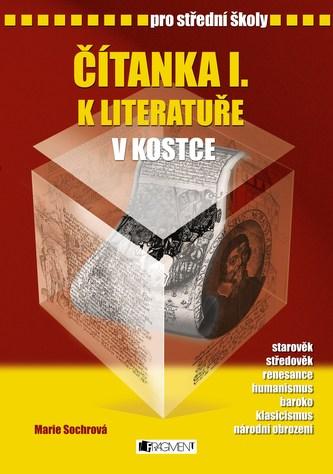Čítanka I. k Literatuře v kostce pro střední školy - Náhled učebnice