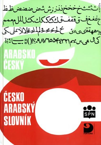 Arabsko český - Česko arabský slovník