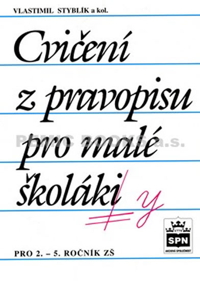 Cvičení z pravopisu pro malé školáky - Náhled učebnice