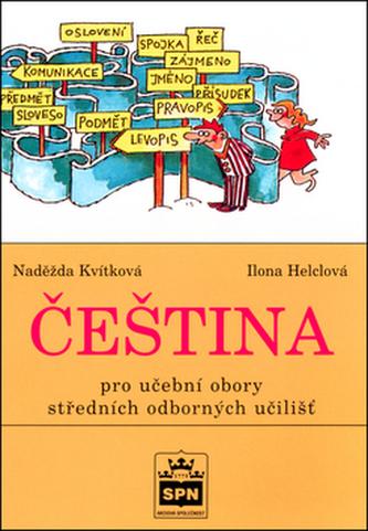 Čeština pro učební obory středních odborných učilišť - Náhled učebnice