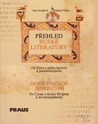 Přehled ruské literatury