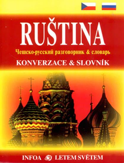 Ruština:Konverzace & slovník