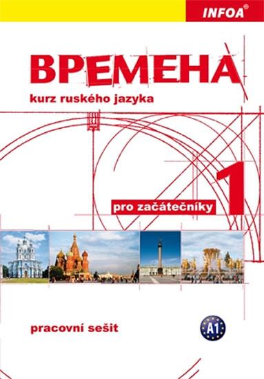 Vremena 1, kurz ruského jazyka pro začátečníky : pro 2. stupeň základních škol, víceletá gymnázia a střední školy