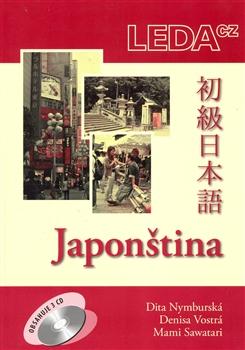 Japonština