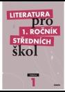 Literatura pro 1. ročník středních škol.