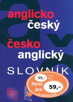 Anglicko-český, česko-anglický slovník - Náhled učebnice