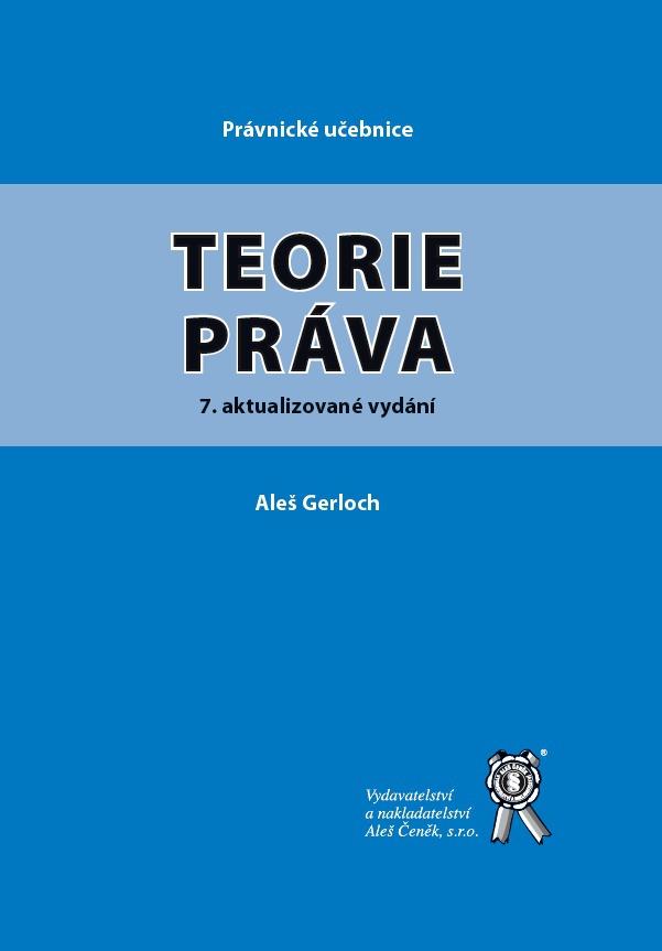 Teorie práva, 7. aktualizované vydání