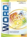Microsoft Word 2010 nejen pro školy