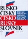 Rusko-český, česko-ruský slovník, Russko-češskij češsko-russkij slovar' - Náhled učebnice
