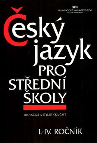 Český jazyk pro I.-IV. ročník středních škol (mluvnická a stylistická část)