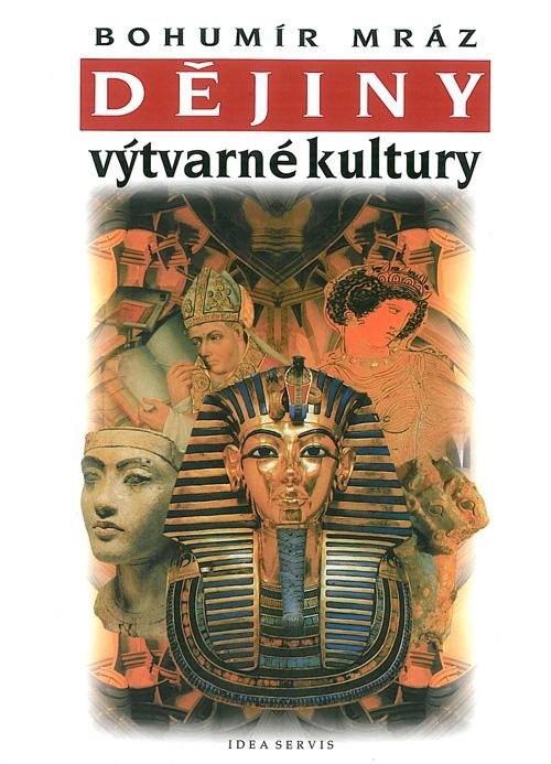 Dějiny výtvarné kultury 1 (6. vydání)