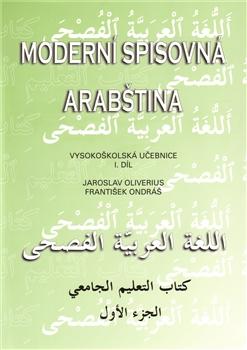 Moderní spisovná arabština I.