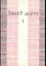 Literatura 1 - Alternativní učebnice pro 1.-4. ročník středních škol, 1. část, teorie literatury